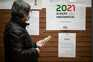Alteração tem como objetivo garantir a segurança devido à pandemia de covid-19