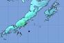 Alerta de tsunami após sismo de 8,2 ao largo do Alasca