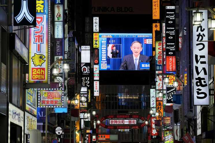 O primeiro-ministro japonês Yoshihide Suga anunciou as novas medidas