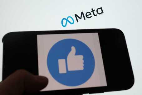Facebook muda de nome: agora chama-se Meta