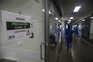 Lisboa e Vale do Tejo atingiu 99% do limite de 84 camas em unidade de cuidados intensivos (UCI)