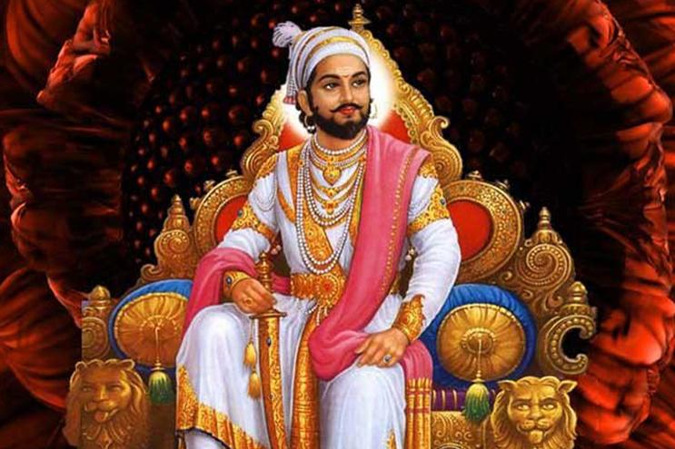 Rei hindu Shivaji