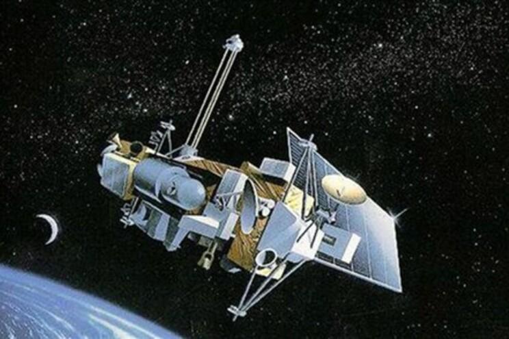 O UARS está inactivo desde Dezembro de 2005