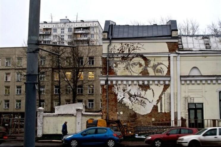 Paredes da Covilhã transformadas em Arte Urbana
