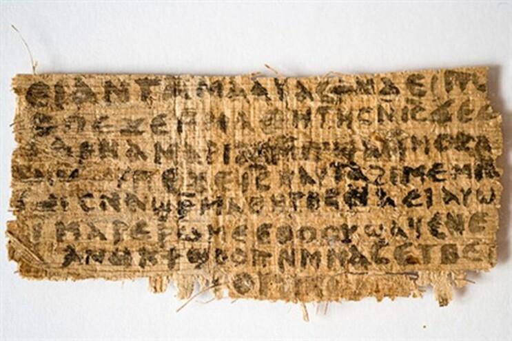 Não se sabe qual é a proveniência do papiro