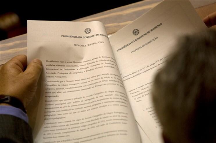 Chega ao fim o período de transição do Acordo Ortográfico