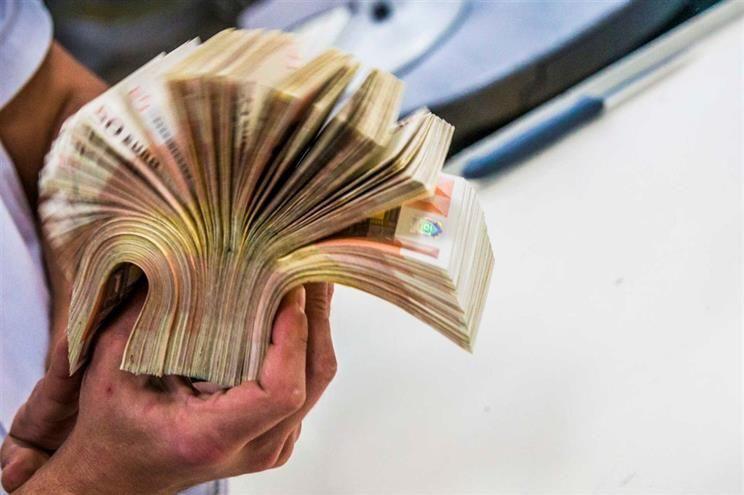 A dívida pública diminuiu 3,9 mil milhões de euros