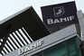 Costa garante integridade dos depósitos no Banif