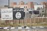 Bandeira negra do Estado Islâmico