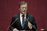 Presidente sul-coreano, Moon Jae-in