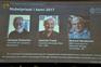 Vencedores do Nobel da Química
