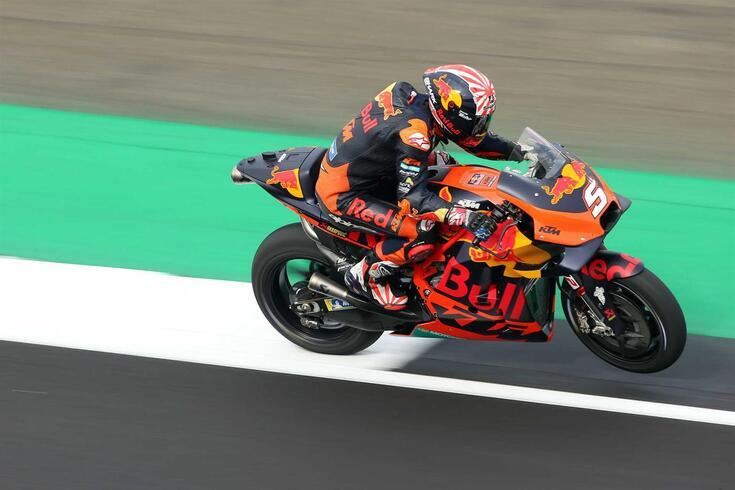 Johann Zarco afastado da KTM
