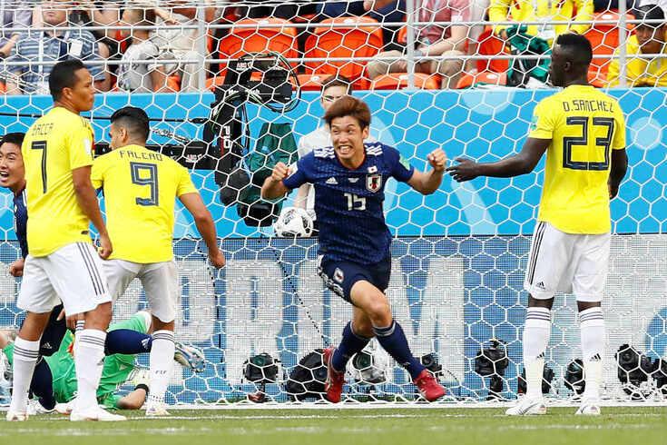 """""""Era um sonho que eu tinha desde criança"""", diz o herói do Japão"""