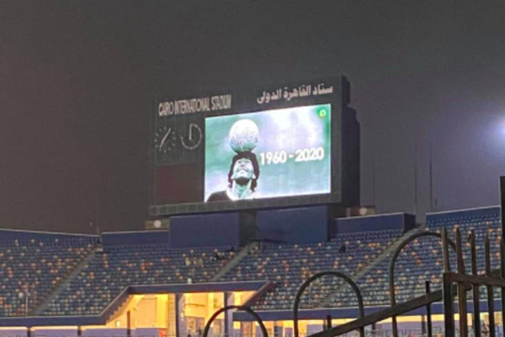 DIRETO | Final da Champions africana: Zamalek-Al Ahly