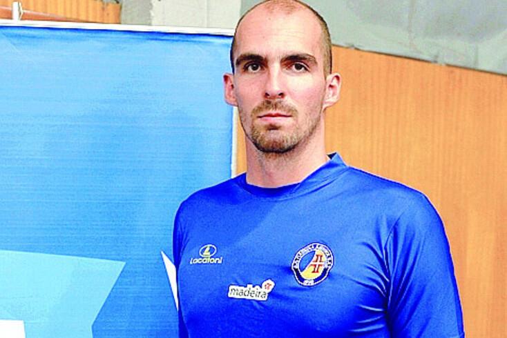 Cláudio Pedroso troca Sporting pelo Madeira SAD
