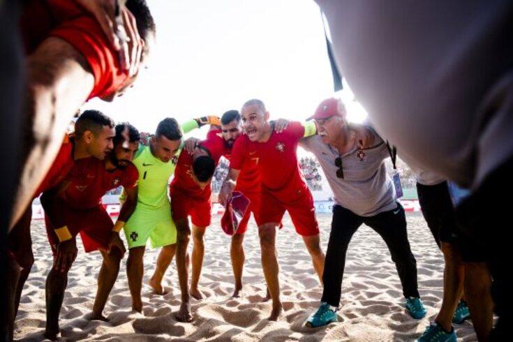 Portugal assegurou o primeiro lugar do grupo