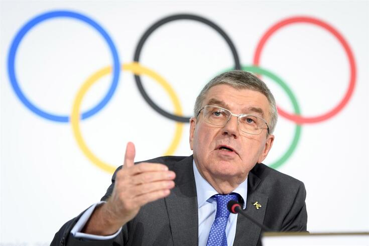 epa08046746 International Olympic Committee (IOC) president Thomas Bach of Germany speaks during a press