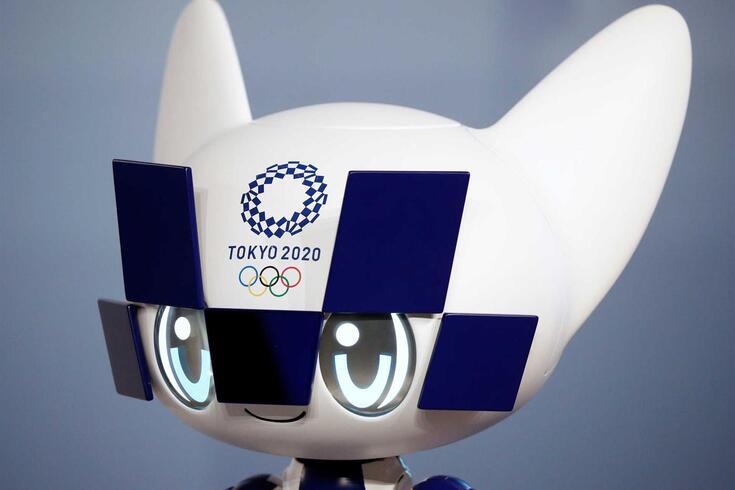 Uma das duas mascotes dos Jogos de 2020