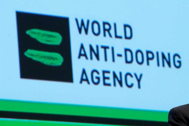 Legislação portuguesa adapta-se ao Código Mundial Antidopagem
