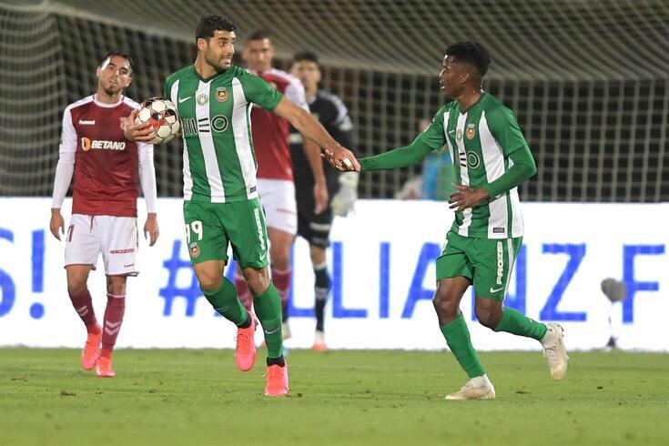 Rio Ave vence Braga em jogo emocionante