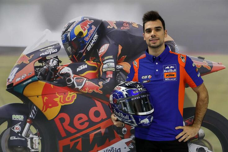 Já há datas para as apresentações das equipas de MotoGP
