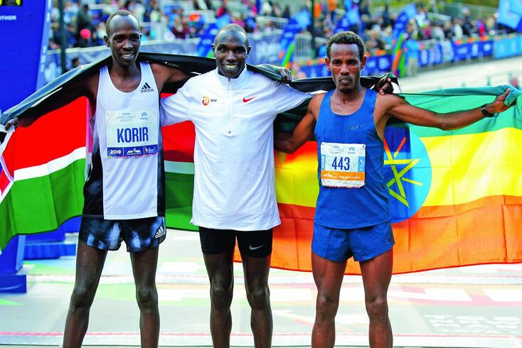 Albert Korir, Geoffrey Kamworor e o número 443, o do espantoso Girma Gebre