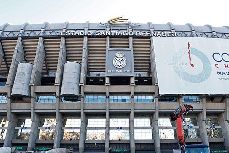 Real Madrid associa-se à Cimeira do Clima e instala tela ecológica no Bernabéu