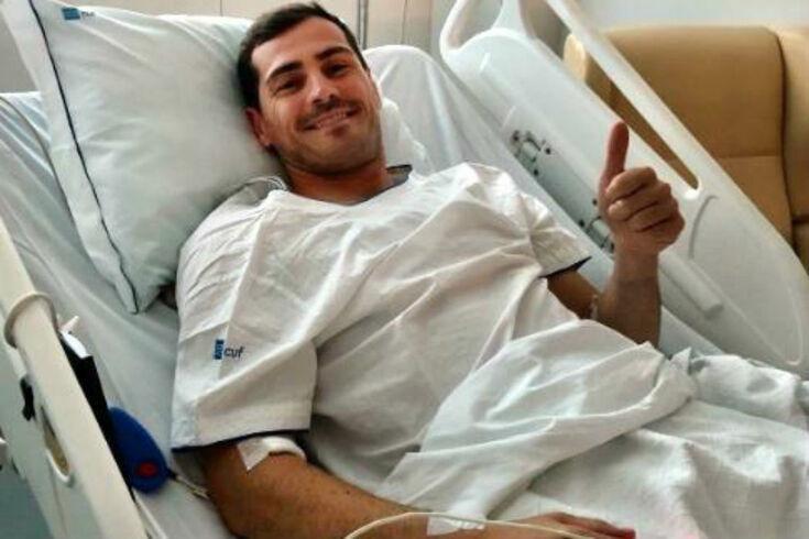 Casillas encontra-se hospitalizado depois de sofrer um enfarte agudo do miocárdio na quarta-feira