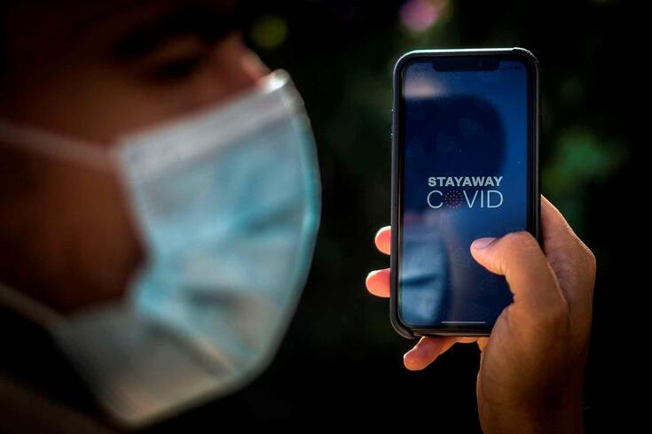 App StayAway Covid tem gerado polémica