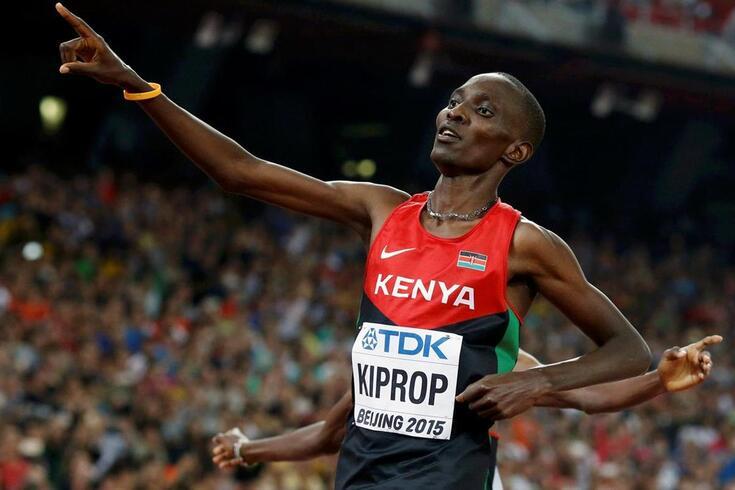 Campeão olímpico em Pequim'2008 suspenso por doping