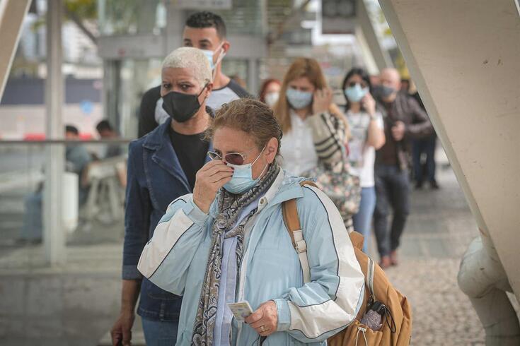 DGS atualiza os dados da pandemia em Portugal