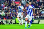 Pedro Porro vai reforçar o Sporting