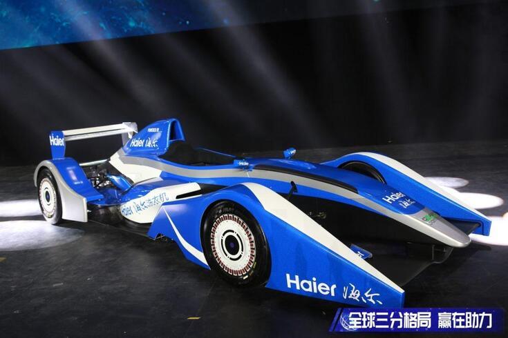 Este carro de corridas usa o motor de uma máquina de lavar