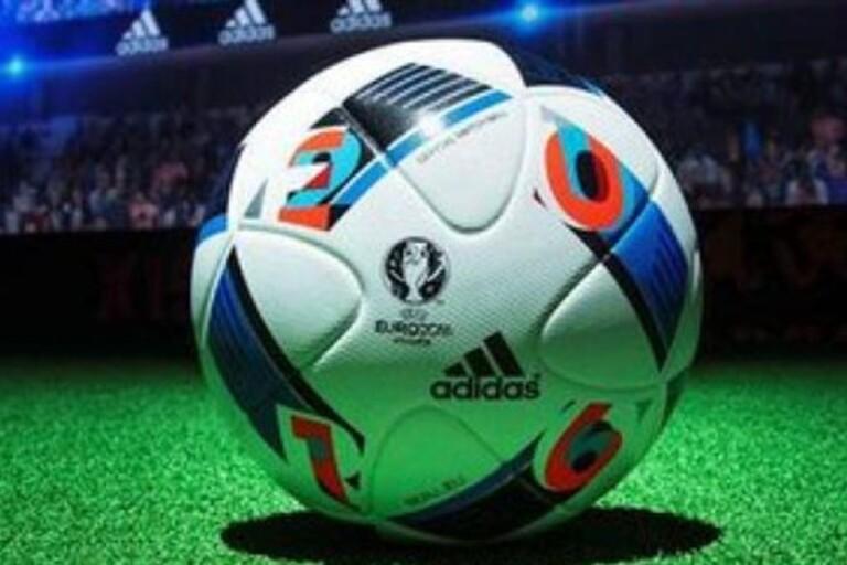 52b24cdf33df4 A bola oficial do Euro'2016