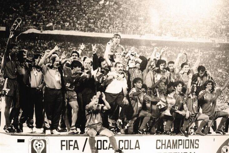 GNDN05032011CB02   Final do Campeonato do Mundo de Juniores (Sub 20) em Futebol, entre Portugal e Brasil