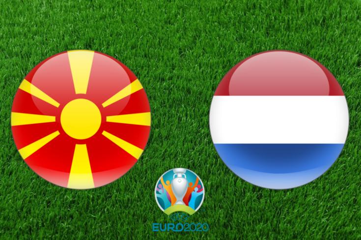 DIRETO   Euro 2020: Macedónia do Norte-Países Baixos