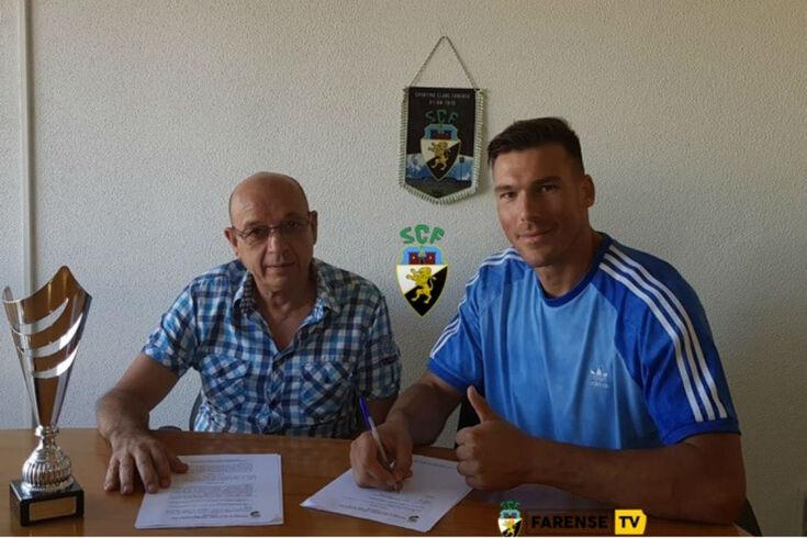 Antigo internacional Daniel Fernandes reforça Farense
