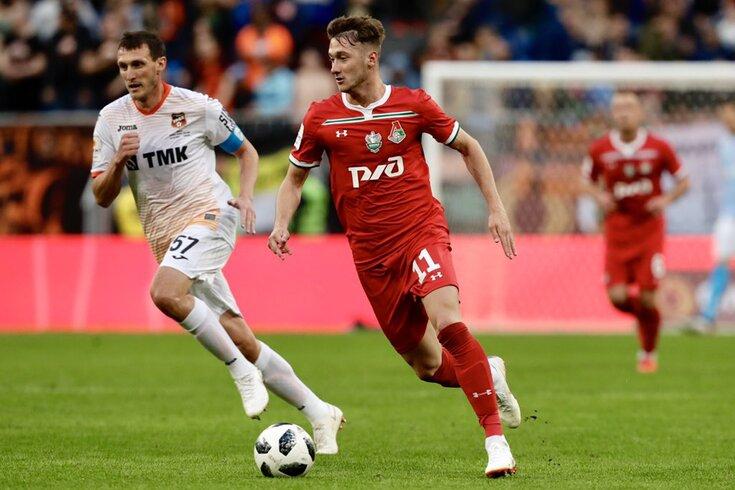O Lokomotiv conquistou a Taça da Rússia
