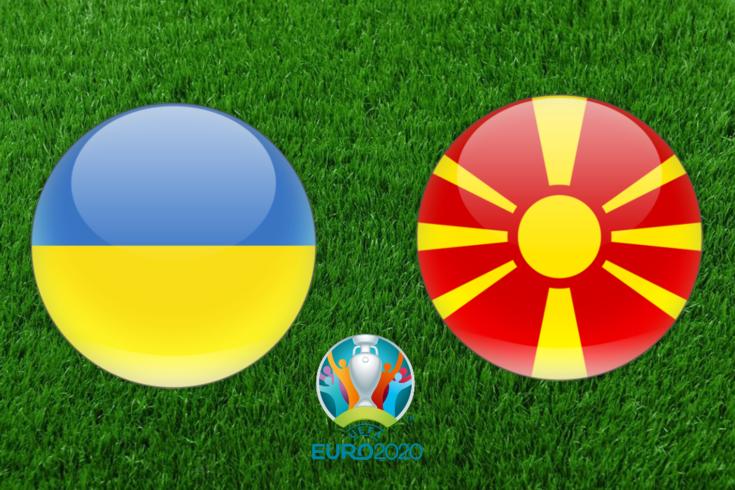 DIRETO | Euro'2020: Ucrânia-Macedónia do Norte
