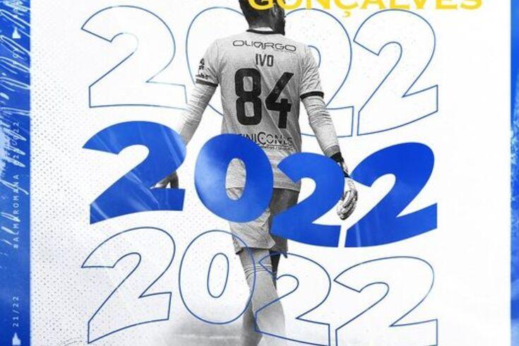 Vizela anuncia a terceira renovação para 2021/22
