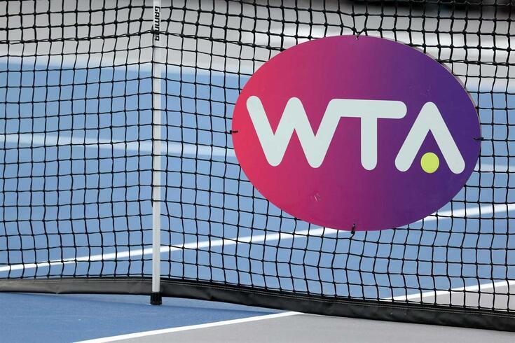 WTA Finals de ténis deslocalizadas para Guadalajara, no México