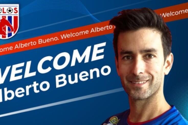 Alberto Bueno, ex-jogador de Boavista e FC Porto, já tem novo clube