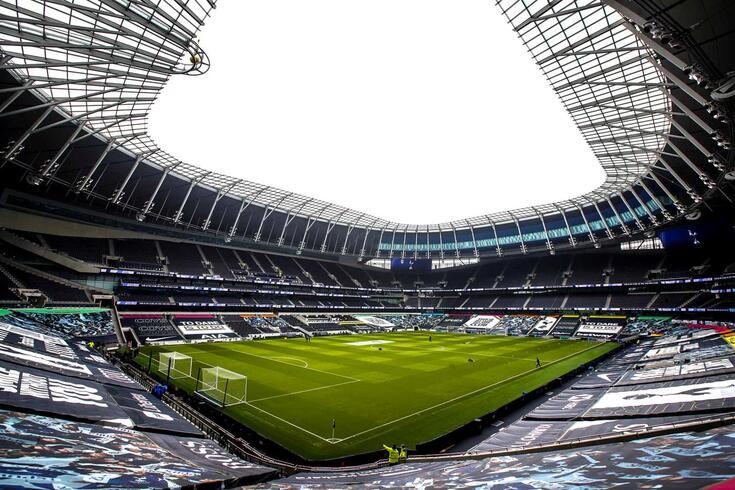 Estádio do Tottenham