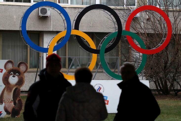 Rio de Janeiro reabre instalações olímpicas fechadas