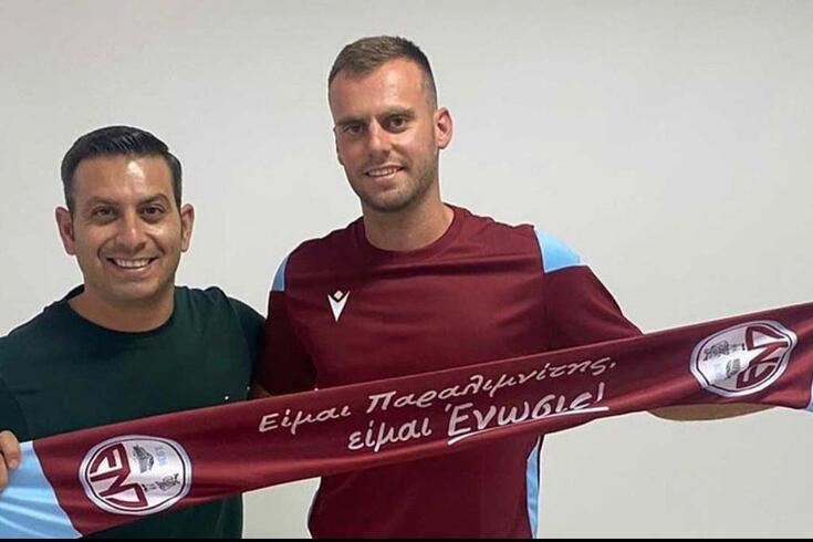 Luís Silva rumou ao futebol cipriota