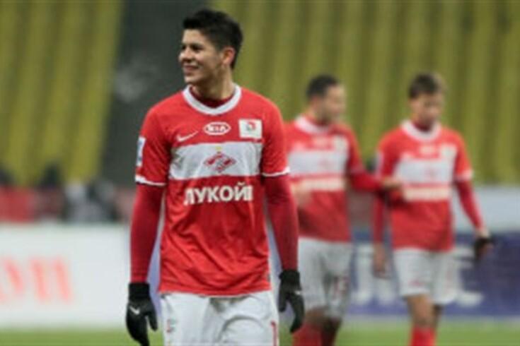 Rojo é jogador do Sporting