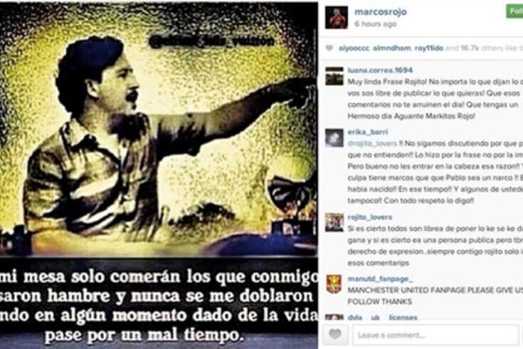 Marcos Rojo cita barão da droga