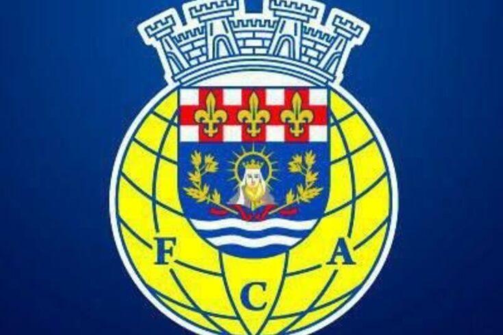 Arouca provoca Bruno de Carvalho pelo Facebook