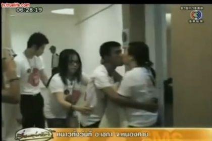 Tailândia Ng1453127