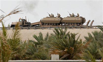 Bahrein Ng1476186